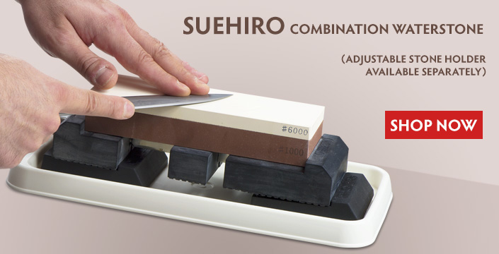 Suehiro Combination Waterstone